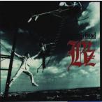 Brotherhood / B'z (CD)