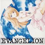 「新世紀エヴァンゲリオン」〜3 1:幸せは罪の匂い 他 エヴァンゲリオン CD