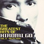 THE GREATEST HITS OF HIROMI GO .3〜SELECTION 郷ひろみ CD