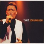 TAKIO-��������� ��ƣ¿��ͺ CD