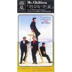 君がいた夏 Mr.Children CD-Single