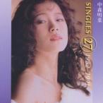 中森明菜シングルス27 ′82-91 中森明菜 CD