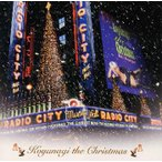 Koyanagi the Christmas 小柳ゆき CD-Single