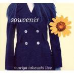Souvenir〜Live / 竹内まりや (CD)