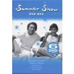 Summer Snow BOXセット 堂本剛/広末涼子 DVD