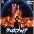 クロスファイア 矢田亜希子 DVD