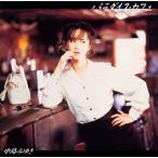 パラダイス・カフェ / 中島みゆき (CD)