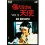 傷だらけの天使(12) 萩原健一/水谷豊 DVD