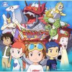 デジモンテイマーズ 冒険者たちの戦い オリジナル・サウンドトラック / デジモン (CD)