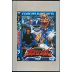 百獣戦隊ガオレンジャー Vol.7 ガオレンジャー DVD