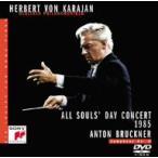 ブルックナー:交響曲第9番 カラヤン DVD