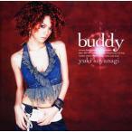 buddy 小柳ゆき CD