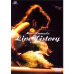 LIVE 2002 Marigold  DVD