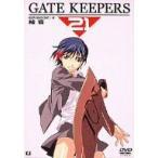 ゲートキーパーズ21 EPISODE:4 綾音 DVD