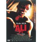 アリ ウィル・スミス DVD