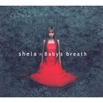 Baby's breath(CCCD) shela CD-Single