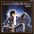 新世紀GPXサイバーフォーミュラSAGA オリジナル・サウンド・トラック Vol.1 サイバーフォーミュラ CD