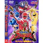 HERO CLUB スーパー戦隊シリーズ 爆竜戦隊アバレンジャー Vol.1 アバレンジャー DVD