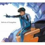 Refrain of EVANGELION エヴァンゲリオン CD