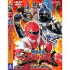 HERO CLUB スーパー戦隊シリーズ 爆竜戦隊アバレンジャー Vol.2 アバレンジャー DVD