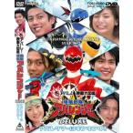 メイキング・オブ 爆竜戦隊アバレンジャー アバレンジャー DVD