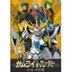 鎧伝サムライトルーパー(6) サムライトルーパー DVD
