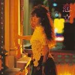 恋文 / 中島みゆき (CD)