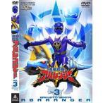 スーパー戦隊シリーズ 爆竜戦隊アバレンジャー Vol.3 アバレンジャー DVD