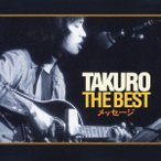TAKURO THE BEST メッセージ