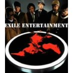 EXILE ENTERTAINMENT(CCCD) / EXILE (CD)