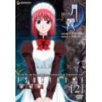 真月譚 月姫(2) DVD