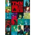 ショッピングFINAL final live LAST GROOVE 5.18 / TMN (DVD)