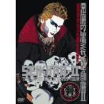 悪魔の黒ミサ  DVD