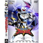 スーパー戦隊シリーズ 爆竜戦隊アバレンジャー Vol.5 アバレンジャー DVD