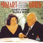 モーツァルト:ピアノ・ソナタ集(グリーグ編2台ピアノ版) リヒテル&レオンスカヤ CD