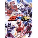 超星神 グランセイザー Vol.2 グランセイザー DVD