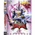 スーパー戦隊シリーズ 爆竜戦隊アバレンジャー Vol.7 / アバレンジャー [DVD]