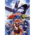 超星神 グランセイザー Vol.4 グランセイザー DVD