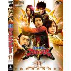 スーパー戦隊シリーズ 爆竜戦隊アバレンジャー VOL.11 / アバレンジャー [DVD]