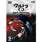 ウルトラQ〜dark fantasy〜case5 袴田吉彦/遠藤久美子 DVD