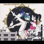 ソルファ / ASIAN KUNG-FU GENERATION (CD)