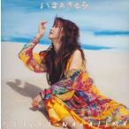 いまのきもち / 中島みゆき (CD)