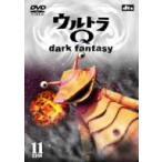 ウルトラQ〜dark fantasy〜case11 袴田吉彦/遠藤久美子 DVD