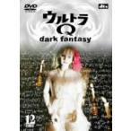 ウルトラQ〜dark fantasy〜case12 袴田吉彦/遠藤久美子 DVD