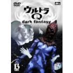 ウルトラQ〜dark fantasy〜case13 袴田吉彦/遠藤久美子 DVD