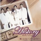 History / 敏いとうとハッピー&ブルー (CD)