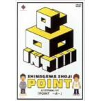 POINT 品川庄司 DVD