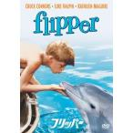 フリッパー チャック・コナーズ DVD