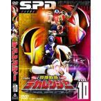特捜戦隊デカレンジャー(10) デカレンジャー DVD