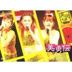 美勇伝ファーストコンサートツアー2005 春〜美勇伝説